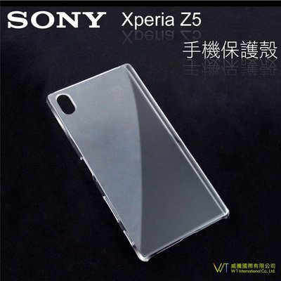 【WT 威騰國際】Sony Xperia Z5 手機保護殼 硬質保護殼 PC硬殼 透明隱形外殼