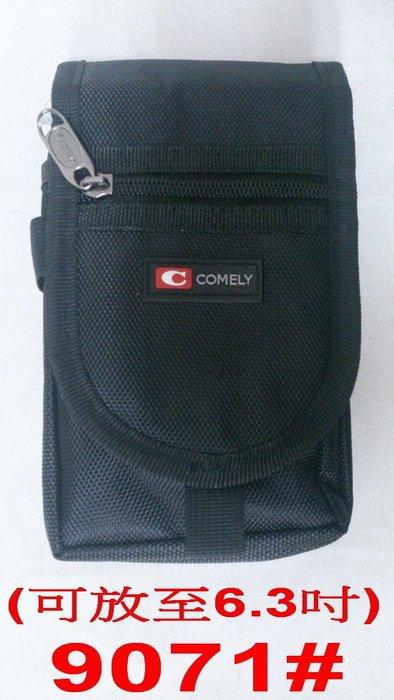 @【 乖乖的家】~~(可放6~6.3吋手機)【保證最便宜】COMELY 腰掛包、腰包、手機袋~特價120元 #9071
