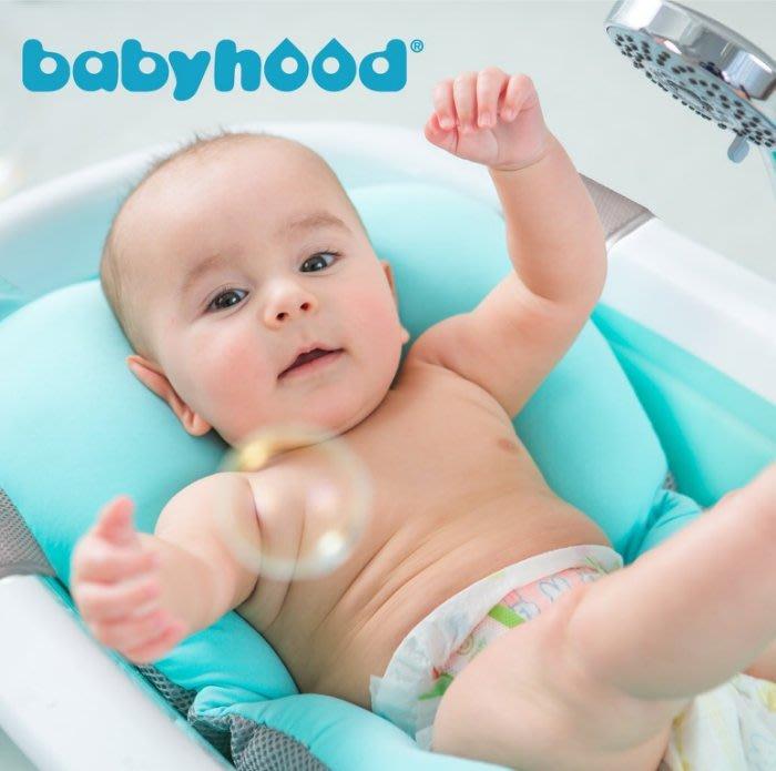傳佳知寶-babyhood寶寶沐浴墊-綠色