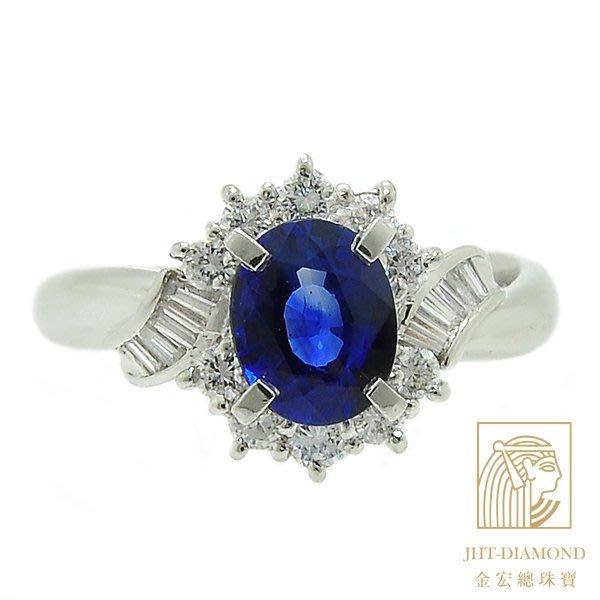 【JHT金宏總珠寶/GIA鑽石專賣】1.31t天然藍寶鑽石戒指/材質:PT900(S000006)