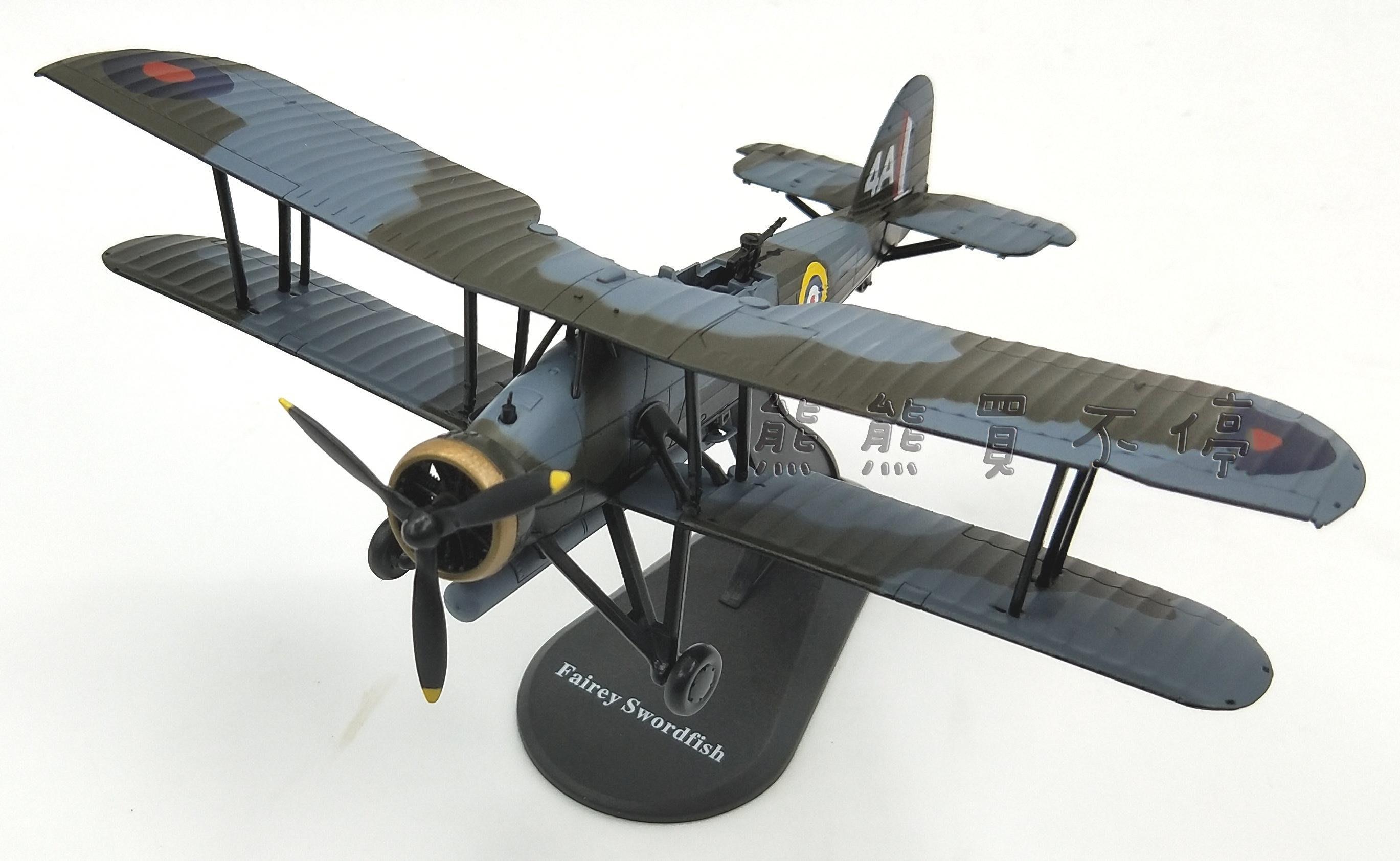 現貨 二戰英國劍魚式 魚雷攻擊機 雙翼飛機 細繩袋 1:72 合金飛機模型 實物拍攝