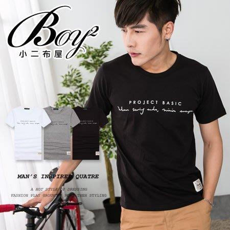 BOY2小二布屋-短袖T恤韓版簡約休閒素面草寫英文短T【JJ636】