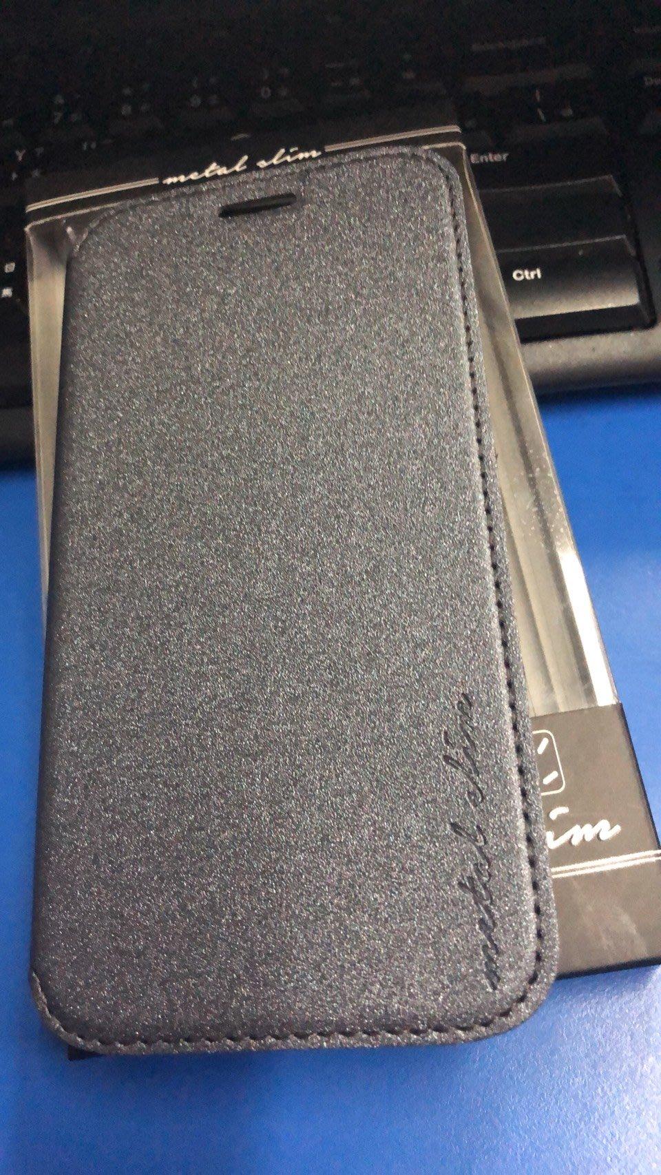 Metal Slim 三星 Samsung Galaxy J7 Pro TPU內層側翻站立皮套 插卡 手機皮套