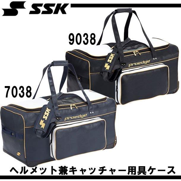 棒球世界全新ssk日本進口捕手裝備袋特價ebh3000