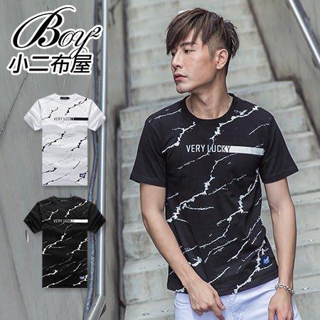 BOY2小二布屋-T恤 潮流印象VERY LUCKY石刻墨跡短袖上衣【JJ845】