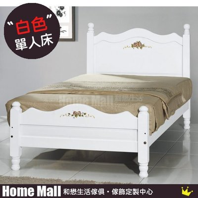 HOME MALL~潔西單人3.5尺彩繪單人床架 $6350~(雙北市免運費)6F