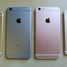 熱賣點 旺角店 iPhone 6s 或 iPhone 6s Plus 16/32/128G  現貨 歡迎查詢