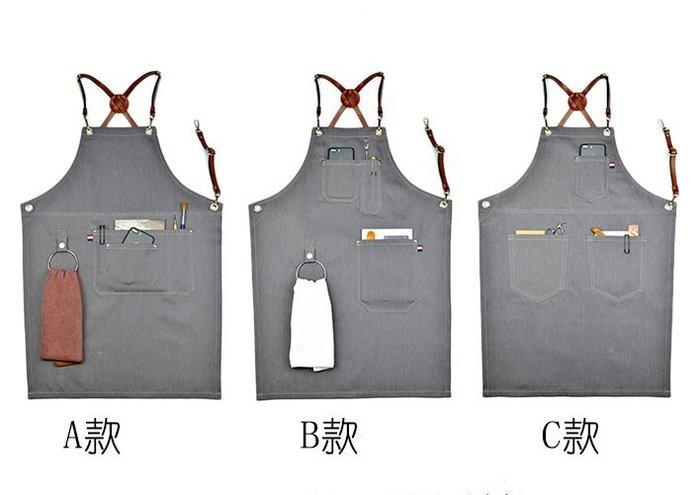 [正妹的店]北歐風圍裙 工業風圍裙 職人圍裙