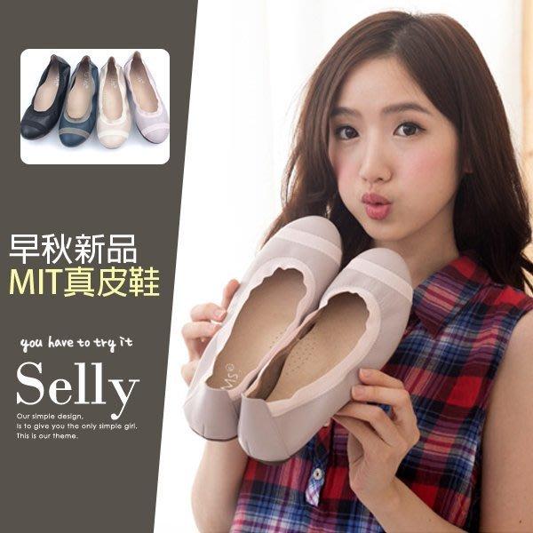 Selly *沙粒*(MIT69) MIT系列-織帶拼接羊皮娃娃鞋‧4色