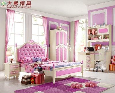 【大熊傢俱】8310 愛家 兒童床 四尺床 兒童床 韓式公主床 歐式床 粉色床 臥室家具 另售五尺床 書桌 衣櫃 床頭櫃
