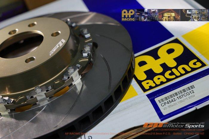 AP CP-9660 六活塞專用 355x32mm 原裝進口 AP外盤 CP-4542 全浮動 歡迎詢問  / 制動改