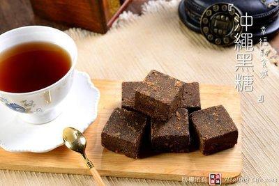 [單顆] 黑糖磚塊飲 老薑黑糖/玫瑰黑糖/紅棗桂園  黑糖沖泡飲 [TW003551]健康本味▶超取滿399免運