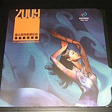 ~愛郵者~〈專冊〉98年 2009年台北聽障奧運 相關郵票~4套.明信片~2  紀315