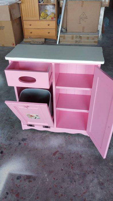 美生活館-- 全實木磁磚--凱撒 雙色 單抽雙門垃圾桶面紙收納功能櫃 (白+粉色)