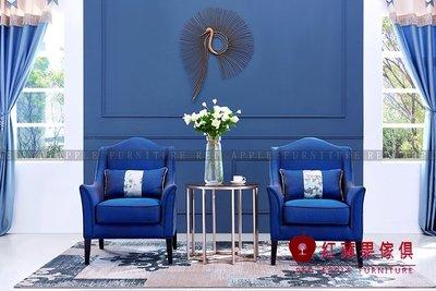 [ 紅蘋果傢俱 ]SL-1163 歐式美式系列 書椅 椅子 單人位  數千坪展示
