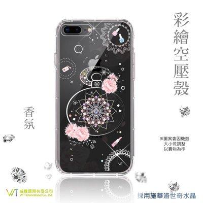 【WT 威騰國際】WT® iPhone 6/7/8 (4.7共用) 施華洛世奇水晶 彩繪空壓殼 軟殼 一殼三用-【香氛】