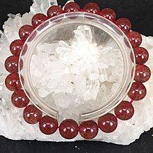 雙怡天然水晶:草莓晶 9mm 手珠 手鏈 手串 高質素