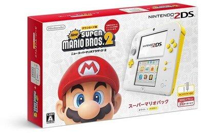 任天堂 Nintendo 2DS 主機...