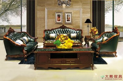 【大熊傢俱】A68 玫瑰系列 歐式皮沙發 組合沙發 法式沙發 美式新古典沙發 客廳家具 新古典沙發 多件式沙發