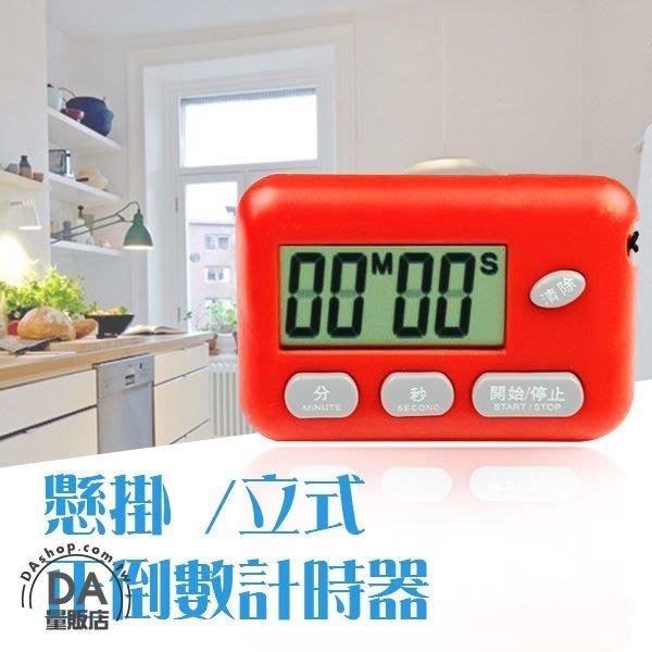正數倒數 計時器 定時器 直播計時器 可站立 可吊掛 可磁鐵吸附 烹飪考試運動提醒 隨機(22-786)