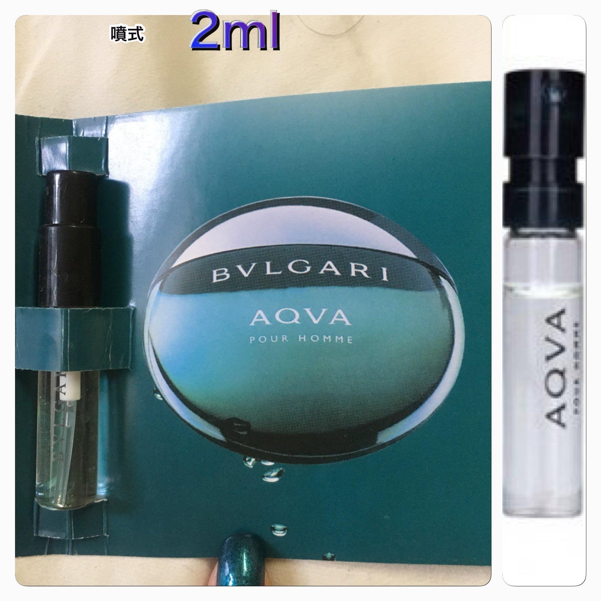 BVLGARI 寶格麗 原廠針管 AQVA Pour Homme 寶格麗 水能量男性淡香水2ml