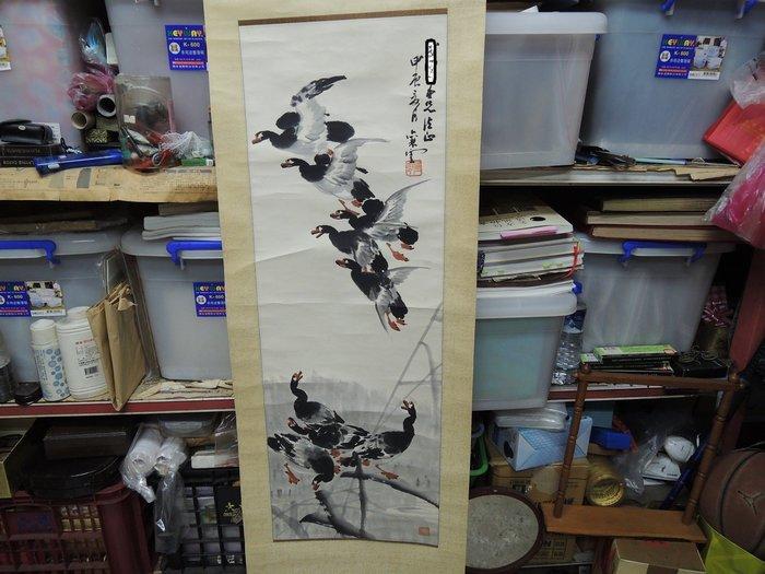 【古董字畫專賣店】楊襄雲,雁鳥,設色水墨畫作品