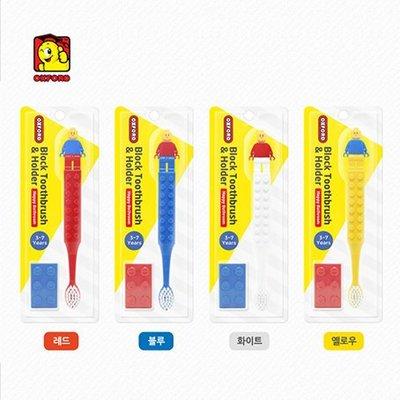 Ξ ATTIC Ξ 韩国Oxford~ BLOCK Toothbrush and Holder 乐高积木 儿童牙刷+牙刷