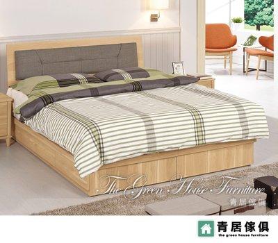 &青居傢俱&MIA-B8085-2 奈德5尺床片型雙人床 - 大台北地區滿五千免運費
