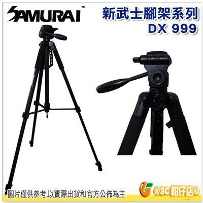 送腳架袋 SAMURAI 新武士 DX 999 鋁合金三腳架 單手把 公司貨 最大170cm 載重5KG 大腳架