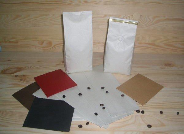 C602新鮮色_半磅袋_繁星系列/米白色_空白_專業咖啡袋_加裝_單向排氣閥 (100入)CandyMan