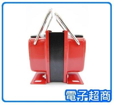 【電子超商】TC-200 【3顆】200W 110V轉220V 雙向 變壓器 出國用變壓器 國際電壓轉換 台灣製造