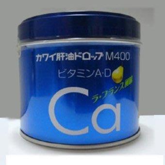 KAWAI 兒童魚油鈣丸