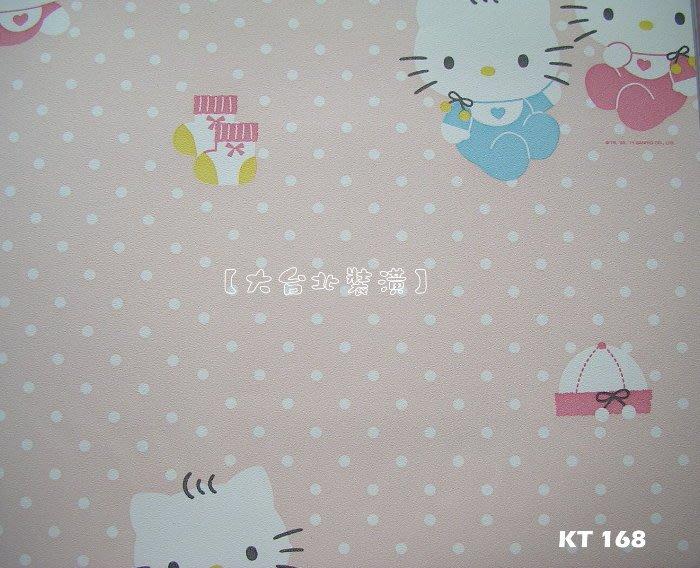 【大台北裝潢】Sanrio三麗鷗兒童壁紙* Hello Kitty baby 小北鼻凱蒂貓 粉紅玉點 每支1000元