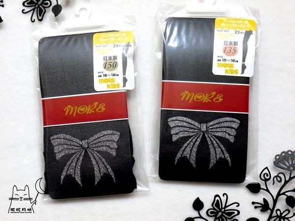 【拓拔月坊】日本製 MORE 小女孩 23丹 腳踝銀蔥大蝴蝶印 春夏~現貨!
