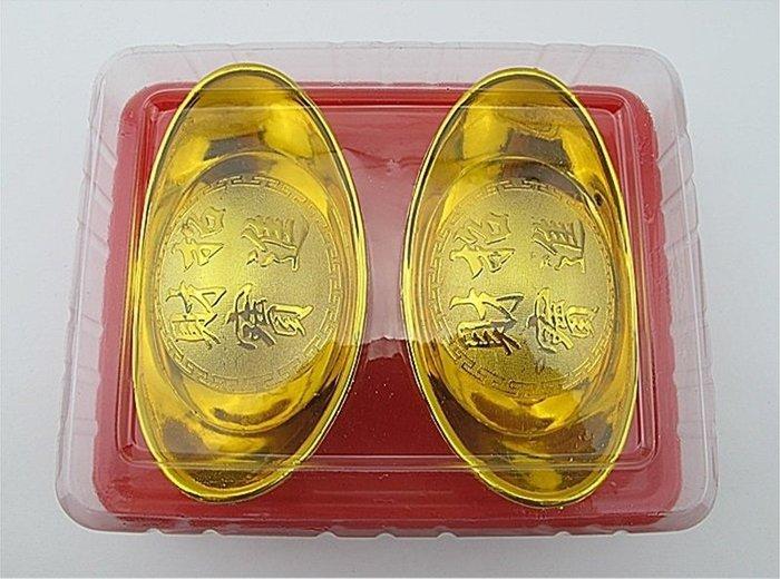 李老大  222137 元寶 2入裝 12公分 金元寶 道具 材料 擺飾 招財進寶 新年