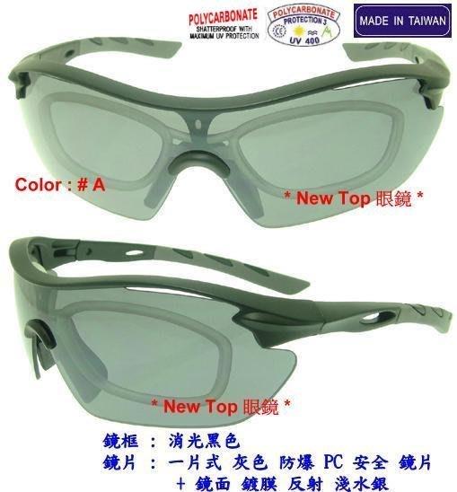 下殺_免運費_半框太陽眼鏡+內視鏡框可配近視鏡片_可上下調整鏡腳_防爆PC安全鏡片_M.I.T.製(2色)_P-G-04