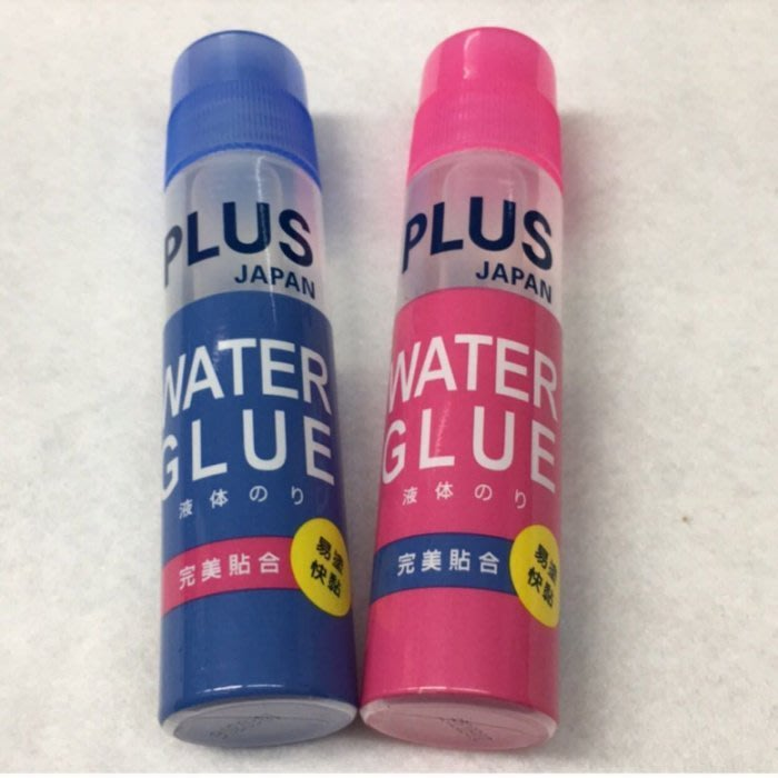 {阿治嬤}PLUS  WATER GLUE 無毒膠水 50ml