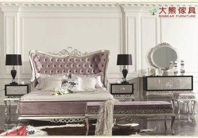 【大熊傢俱】J0064 雅致 新古典雙人床 床台 床架 歐式 法式床