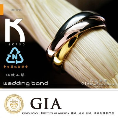 細緻設計款  經典三環戒 窄版 DR080047 / 鑽戒 婚戒 對戒 正記珠寶 GIA頂級美鑽專賣