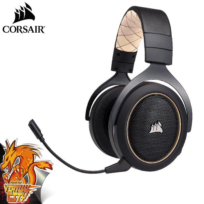 【桃園-虛擬城市】海盜船 Corsair HS70 SE 無線耳機麥克風 黑色