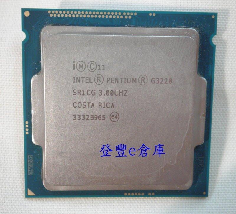 【登豐e倉庫】 Intel PENTIUM G3220 3.0GHz CPU 1150腳位 B7 R1200