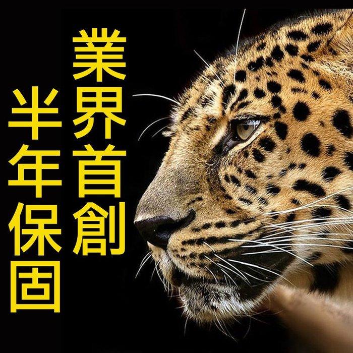 EverDry系列|免運+半年保固【EverDry】HTC M8、M9、M9+ 9H 鋼化玻璃防爆保護貼