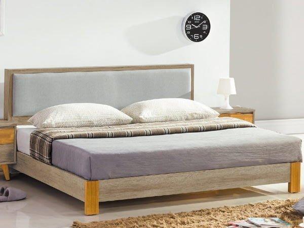 【DH】貨號A229-11名稱《艾倫》6尺床片式床台(圖一)貓抓皮六分板床底備有5尺可選台灣製可訂做可拆賣主要地區免運費