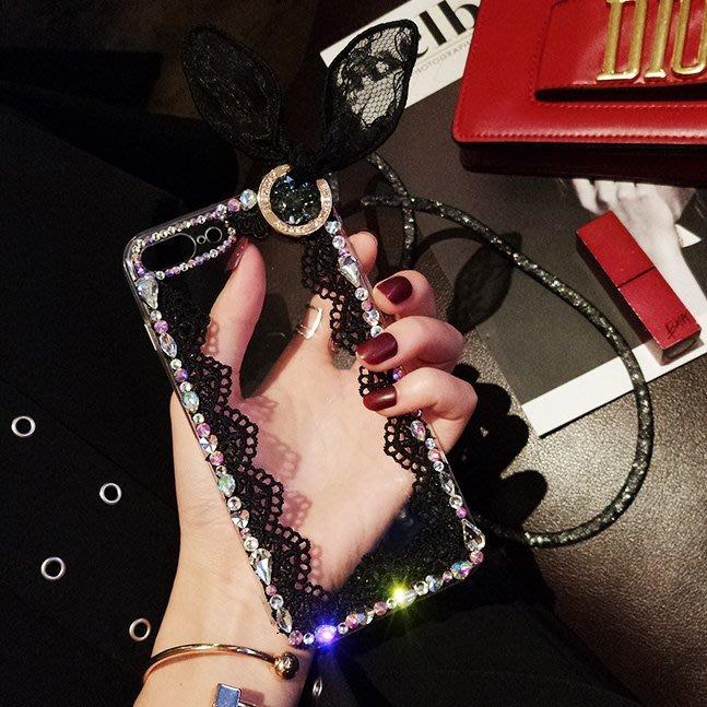 Sony XZ XZ1 手機殼 蕾絲 兔耳朵 奢華水鑽 閃閃貼鑽 閃耀鑽石 帶掛繩 軟殼全包 防摔