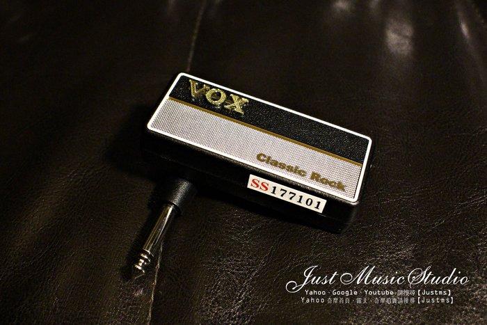 【JustMS 樂器精品】全新第2代 VOX AmPlug Classic Rock II 效果器 模擬耳機前級!現貨!