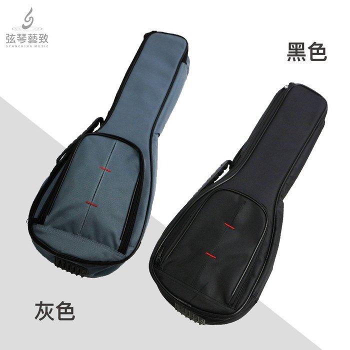 《弦琴藝致》全新 烏克麗麗 琴袋 素面 簡約風 雙肩背 舒適布料 防撞設計【 灰色 26吋 】