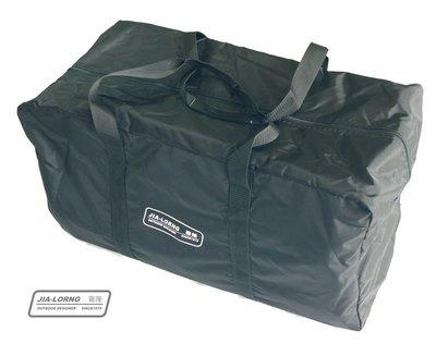 【大山戶外】中和 嘉隆 台灣製 睡墊專用外袋 睡墊收納袋 露營用品 睡袋 帳篷 收納袋 裝備袋 BG-045