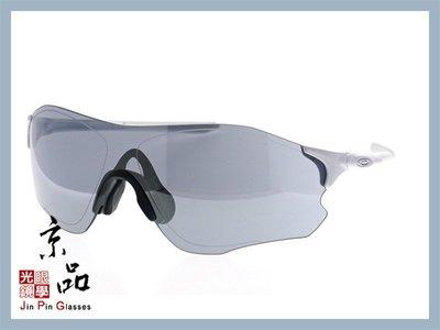 【OAKLEY】EVZero Path OO9313 1038 白腳無框 灰水銀 運動太陽眼鏡 公司貨 JPG 京品眼鏡