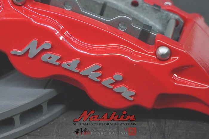 世盟經銷專賣 MITSUBISHI COLT PLUS 專用 Nashin T1系列單向雙活塞 原廠鋁圈直上 / 制動改