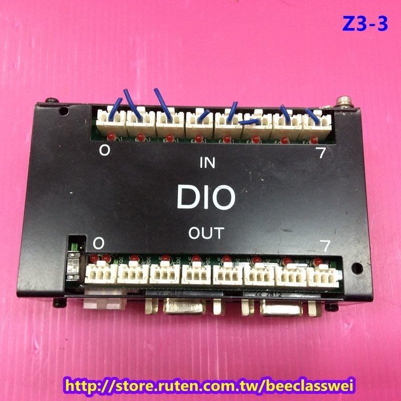 SIO-DIO -B 00 NST DIO 數位模組 Z3-3